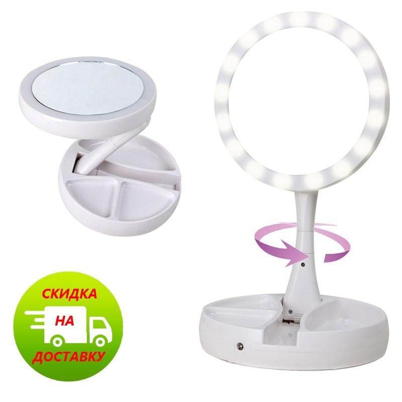 Зеркало с led подсветкой My Foldaway Mirror для макияжа с десятикратным увеличением