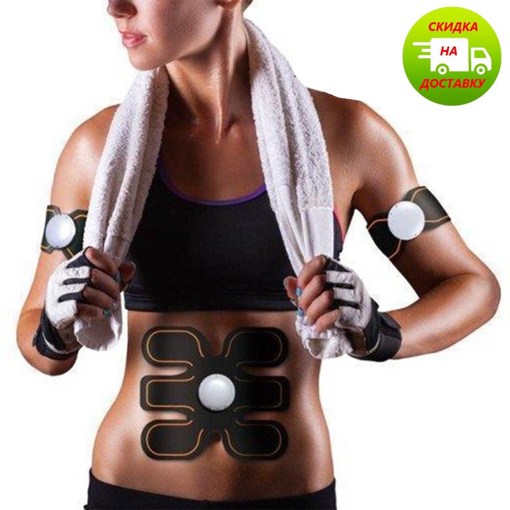 Миостимулятор | тренажер для мышц пресса и рук EMS Trainer Пресс+ Руки