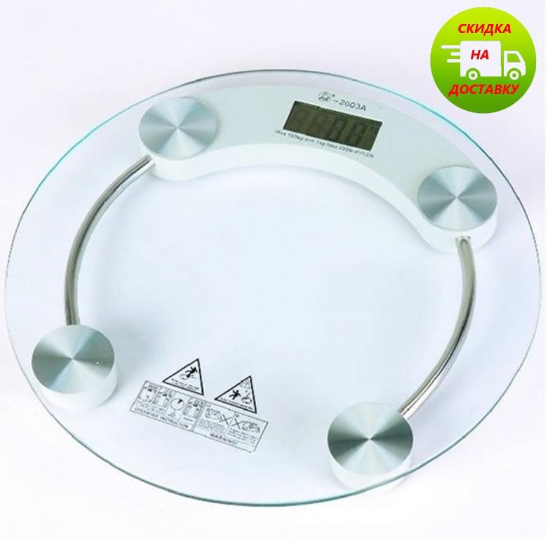 Весы напольные электронные |  Ваги підлогові електронні ACS 2003 А