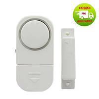 Беспроводная сигнализация для дверей и окон doorwindow entry alarm RL-9805