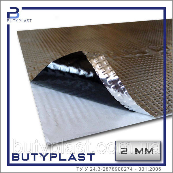 Виброизоляция Butyplast Ф-2,  2мм 500х600мм, 100мкм