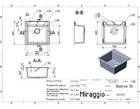 Кварцевая мойка для кухни 509*495*227 мм Miraggio Bodrum 510 белый матовый, фото 2