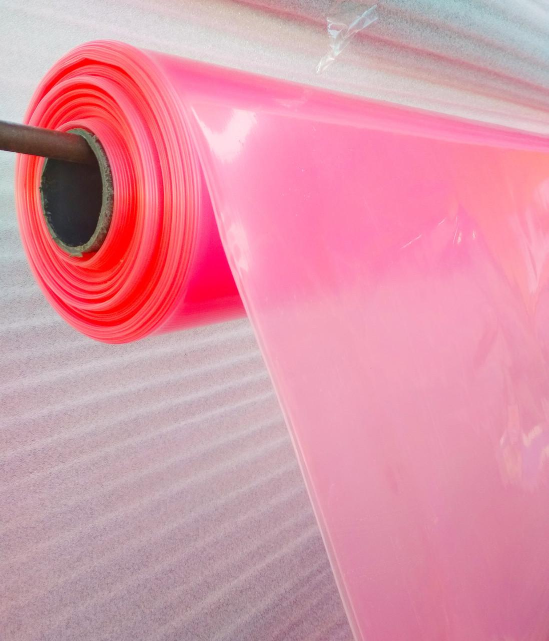 Пленка тепличная розовая 200 мкм, ширина 6 метров.Уф-стабилизация 36 месяцев.