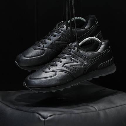 """Кроссовки New Balance 574 """"Черные"""", фото 2"""