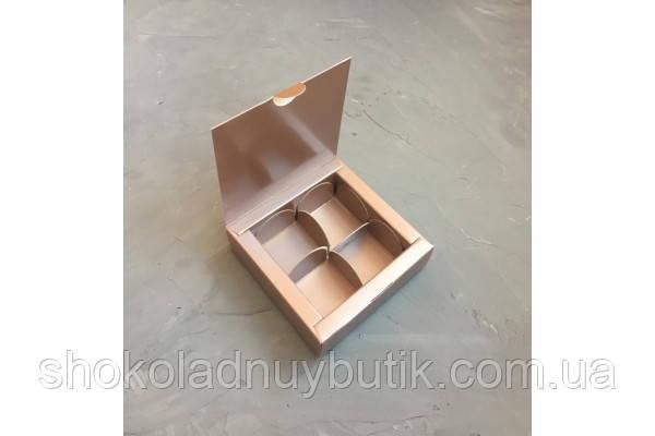 Коробка на 4 конфеты, металлик.