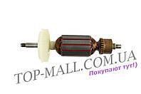 Якорь для УШМ Асеса - Bosch 8-115, 8-125 (800W)
