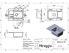Гранитная мойка для кухни 649*500* 200 мм Miraggio Bodrum 650 черный, фото 2