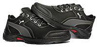 40 и 43р Зимові чоловічі кросівки в стилі Puma (ЮА-56ч)