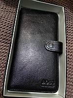 Мужской кошелек Hugo Boss реплика + коробок, кожаные кошельки boss hugo boss, портмоне босс хьюго босс реплика