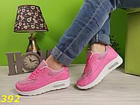 Кроссовки аирмаксы ярко розовые