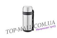 Термос Maestro - 1500 мл, MR-1632-150