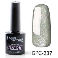 Цветной гель-лак с мерцанием GPC-237