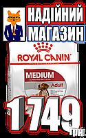 Royal Canin MEDIUM Adult 15 кг (сухой корм для собак)