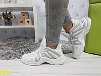 Кроссовки белые с серебром на массивной подошве в стиле LV, фото 1