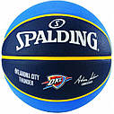 Мяч баскетбольный Spalding NBA Team OC Thunder Size 7, фото 2