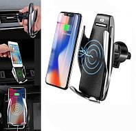 Автомобильный держатель для телефона Smart Sensor S5 с беспроводной зарядкой.