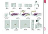Шкаф 4дв, модульная система Лира, фото 6