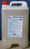 Моюще-дезинфицирующее средство для удаления жировых загрязнений, Эксан-Про-Дез ,10л