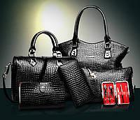 Набор сумок AL-7498-10