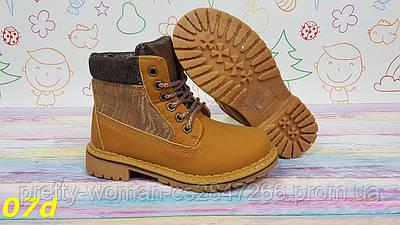 Подростковые ботинки зимние коричневые с серебристыми вставками