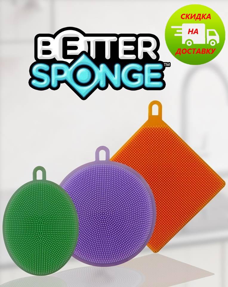 Набор универсальных силиконовых губок-щеток Better Sponge (Реплика)
