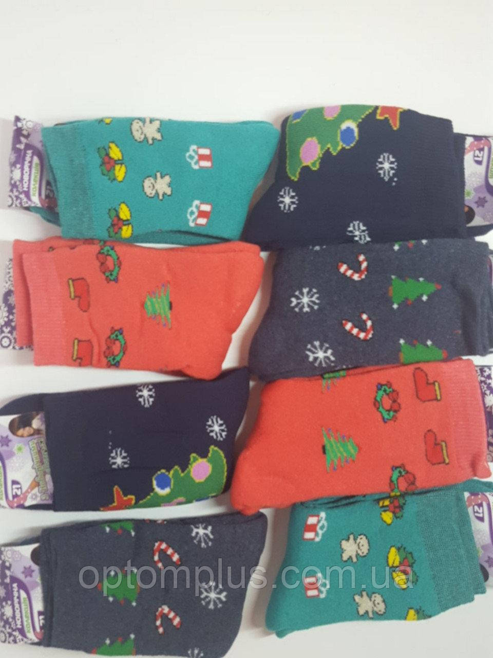 Шкарпетки підліток зима (21 р) купити оптом від складу 7 км
