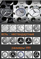 Колпачки на диски mercedes от 40до 75мм
