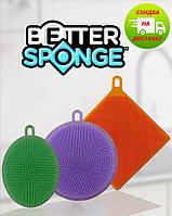 Набор универсальных силиконовых губок-щеток Better Sponge
