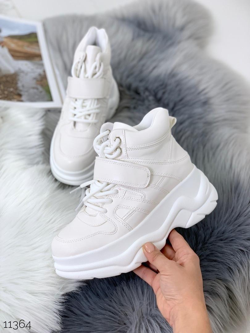 Ботинки на толстой подошве
