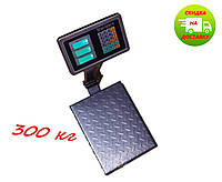 Электронные торговые весы YZ-909 на 300 кг |  Ваги торговельні | складные | Рыночные | Площадка 45*60 см
