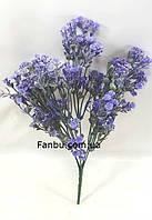 Фиолетовая гипсофила 34см искусственный куст для создания букетов, фото 1