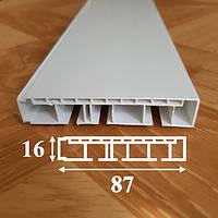Карниз потолочный пластиковый для штор трёхрядный Белый