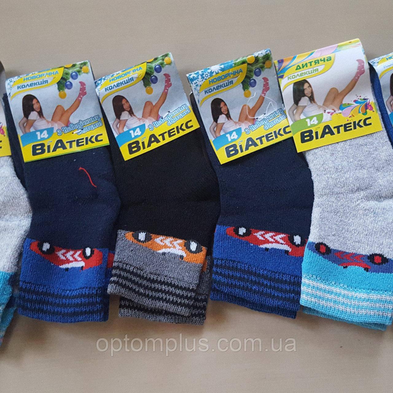 Шкарпетки дитячі зима (12-16 р) купити оптом від складу 7 км