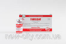 Гамавит (Gamavit Micro-Plus) 10 мл раствор Микро-Плюс упаковка 5шт