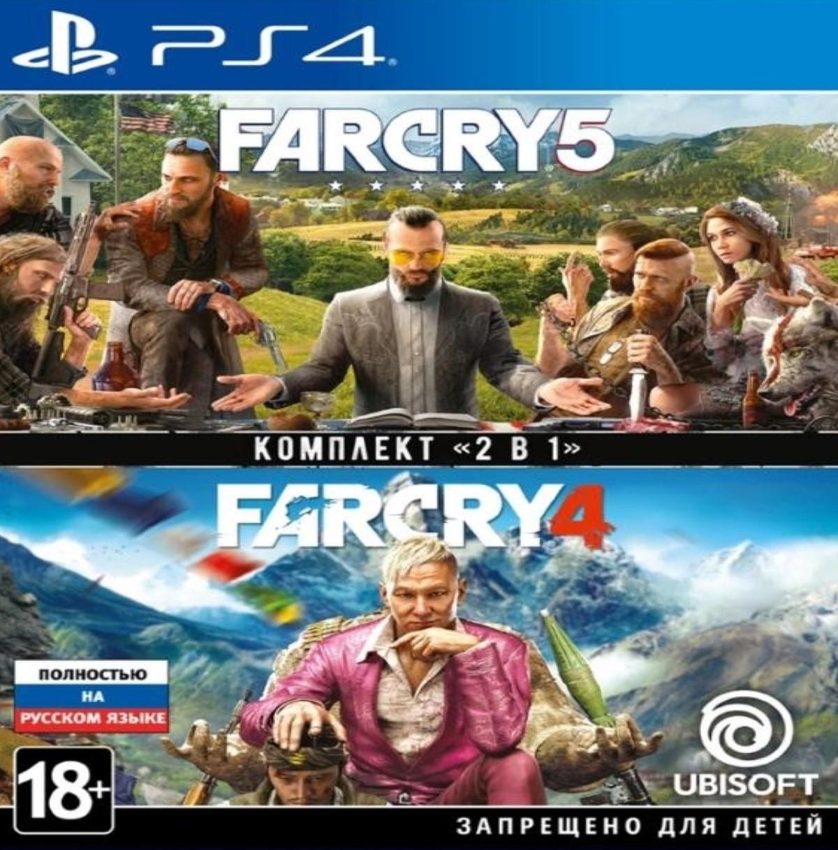 Far Cry 4 + Far Cry 5 (російська версія) PS4