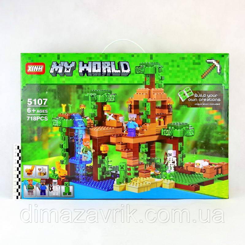 """Конструктор XINH 5107 (Аналог LegoMinecraft 21125) """"Домик на дереве в джунглях"""" 718 деталей"""