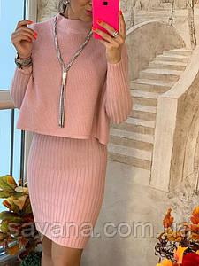 Женский костюм: жилетка и платье, в расцветках. Д-19-09129 (0747)