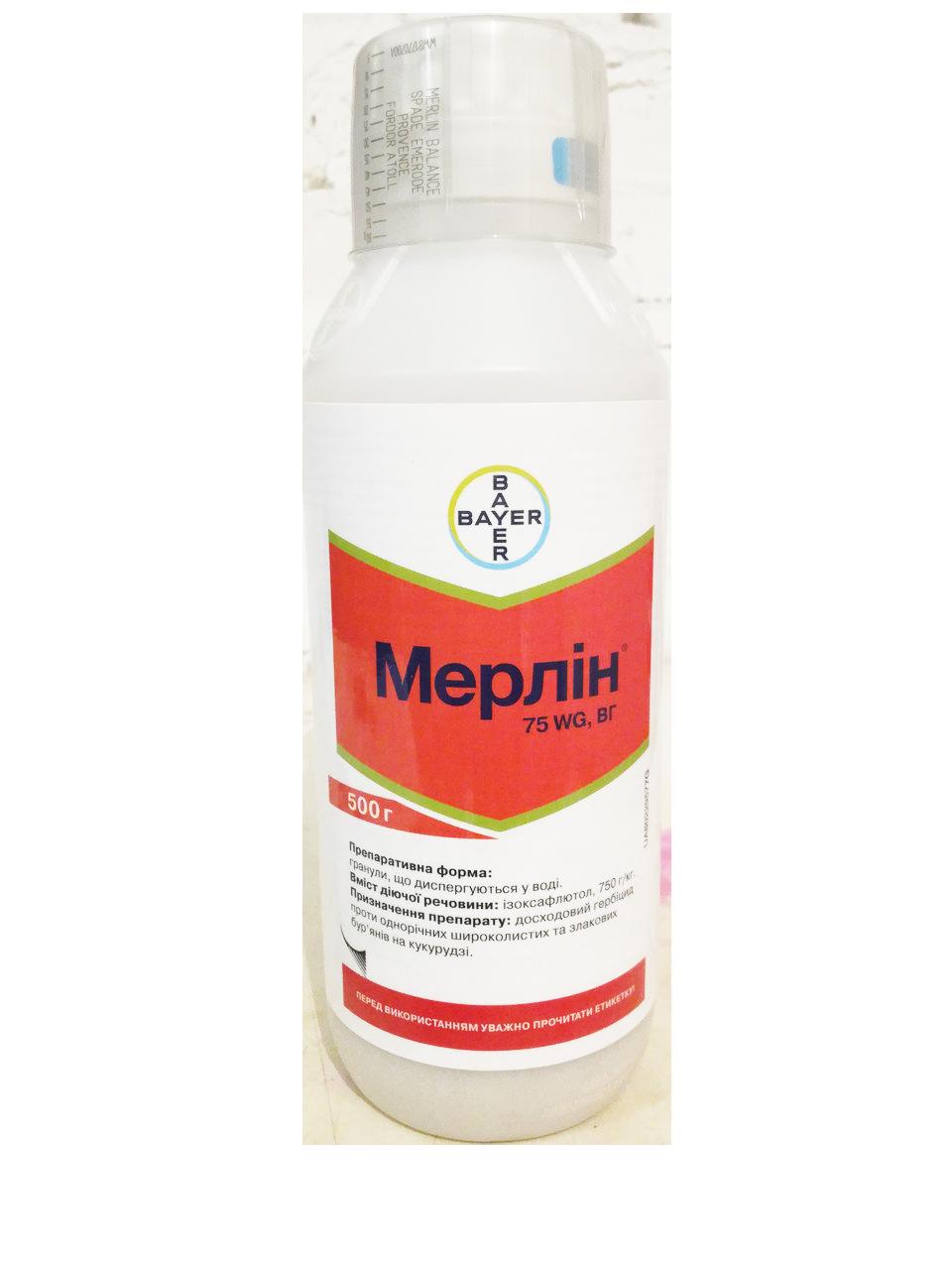 Гербіцид Мерлін 750 WG (флакон 0,5кг)