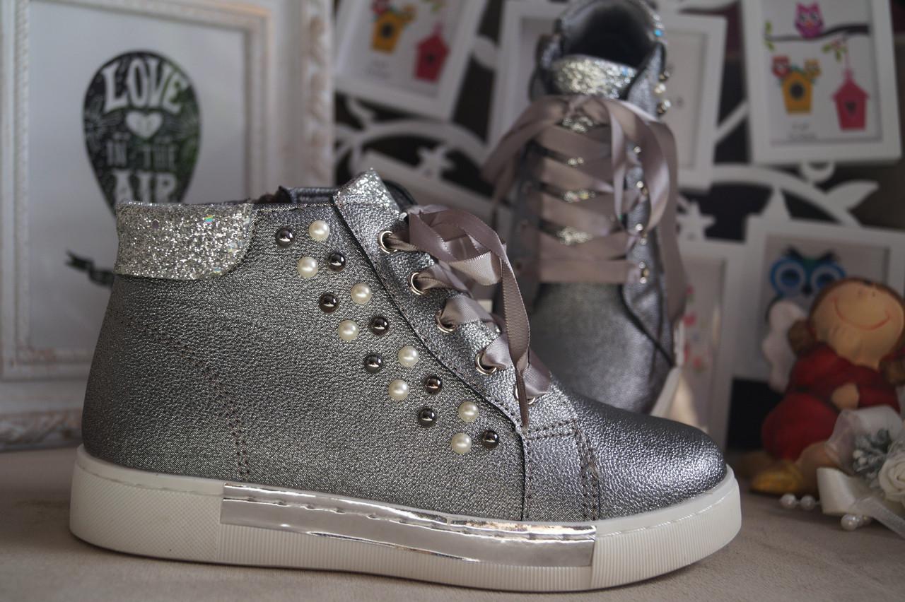 Осенние серебряные ботинки на девочку, 32.34