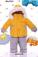Куртка и полукомбинезон  Зимний  на овчине👍