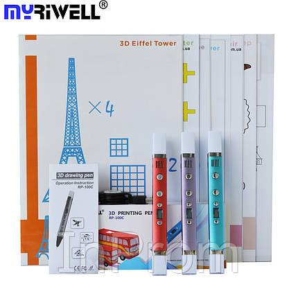 3D Ручка MyRiwell RP-100C, фото 2