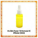It's Skin Power 10 Formula Линия сывороток для лица 10мл, фото 3
