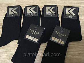 Чоловічі шкарпетки бавовняні оптом «Етикетка Комфорт Однотонні