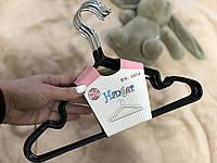 Детские металлические плечики вешалка 30см с силиконом, фото 1