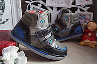Осенние серые ботинки на мальчика налипучках, 21.22.23.24.25.26, фото 1