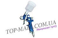 Пневмопистолет лакокрасочный Miol - верхний бак 150 мл, d=1,0 мм