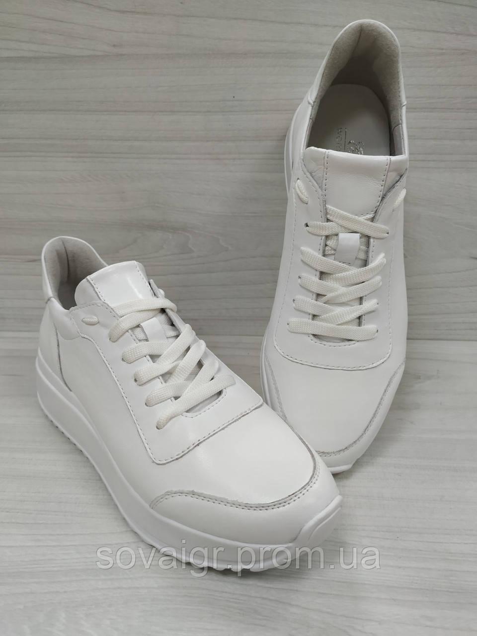 Кроссовки кожаные белые подростковые EMILI