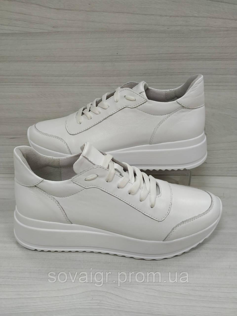 Кроссовки кожаные белые женские EMILI