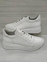 Кроссовки кожаные белые женские EMILI, фото 1