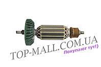 Якорь для УШМ Асеса - Makita 9526NB
